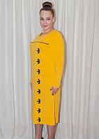 Элегантное женское платье яркого желтого цвета, фото 1