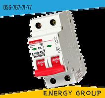 Автоматический выключатель двухполюсный E.next 6А, 16А, 25А, 10А stand