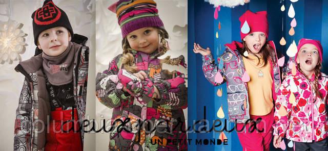 В честь Дня рождения Deux par Deux дарим до 600 грн на детскую верхнюю одежду !