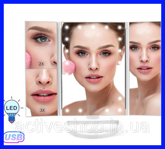 Косметическое зеркало для макияжа с LED подсветкой