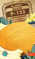 Семена дыни Ранняя-133 3 г