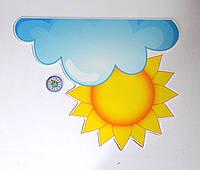 Тучка и солнышко. Настенная декорация для детского сада.