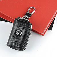 Чехол для ключей с карабином Lexus    2862