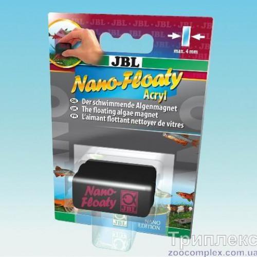 Плаваючий магнітний скребок JBL Floaty Nano для нано-акваріумів