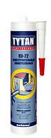 Клей универсальный строительный SBR RB - 22
