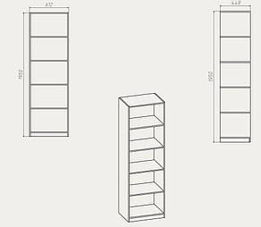Пенал для книг идокументов КШ-1, фото 2