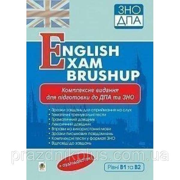 Комплексне видання для підготовки до ДПА та ЗНО 2021: English Exam Brushup (Рівні В1 та В2)
