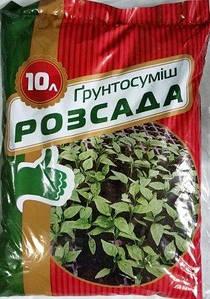 Грунтосуміш для Розсади 10л (Кішонський) (100% передоплата)
