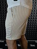 Шорты мужские серые в полоску/2 цвета в наличии, фото 4