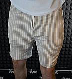 Шорты мужские серые в полоску/2 цвета в наличии, фото 5
