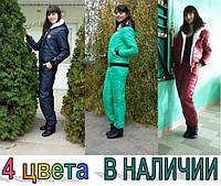 Костюм Зимний - Пантера на синтепоне