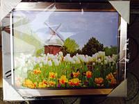 Картина в рамке 45*40см (Мельница ).  код 56015
