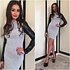 Женское красивое серое платье с кожаными рукавами
