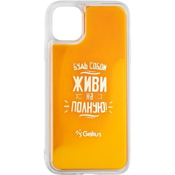 Силиконовый чехол Gelius Motivation Case для Samsung Galaxy A11 (A115)