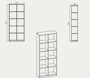 Пенал для книг и документов КШ-2, фото 2