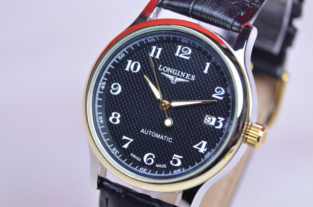 Longines automatic наручные часы часы водолазные 195 чс купить