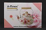 Чайник емальований 2,5 л 0969 ТМА-ПЛЮС, фото 3