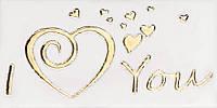 Плитка Атем Сандра настенная декор Atem Sandra Love 1 W 152x76 мм