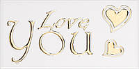 Плитка Атем Сандра настенная декор Atem Sandra Love 2 W 152x76 мм