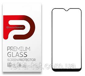 Захисне скло Armorstandart Full Glue HD для / Samsung A01 (A015) (premium glass)