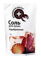 Соль для ванн Домашний Доктор йодобромная - 500 г.