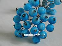 Искусственные засахаренные ягоды для декора голубые d=1,2см (1 упаковка - 40 ягодок)