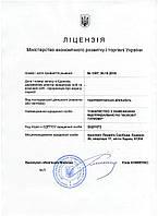 Получить лицензию на туроператора, получить лицензию на туроператорскую деятельность в Украине
