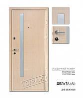 Металлическая входная дверь Страж Дельта Стандарт