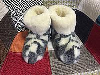 Чуни из овечьей шерсти ,теплые и удобные