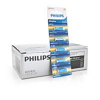 Батарейка щелочная Philips 27A, 5 шт в блистере, цена за блистер Q20