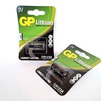 Батарейка литиевая GP CR123A-2U1, 1 шт в блистере цена за блистер