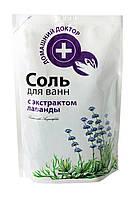 Соль для ванн Домашний Доктор с экстрактом лаванды - 500 г.