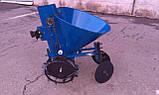 Картофелесажалка для мотоблока К-1Ц (синяя), фото 2