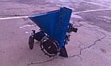 Картофелесажалка для мотоблока К-1Ц (синяя), фото 3