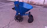 Картофелесажалка для мотоблока К-1Ц (синяя), фото 5