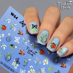 Слайдер-дизайн КВІТИ Весна Пролісок Наклейки метелики на нігті Fashion Nails W64 Слайдер-дизайн сонечка