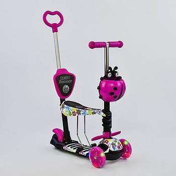 Самокат 5в1 Best Scooter 62310 рожевий абстракція світло коліс