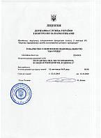 Отримати ліцензію на прекурсори, лицензия на прекурсоры