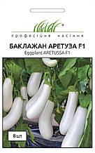 Баклажан Аретуза F1 8 шт.