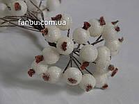 Штучні зацукровані ягоди для декору білі d=1,2 см (1 упаковка - 40 ягідок), фото 1