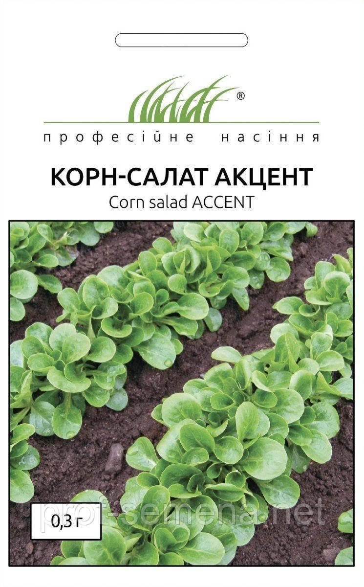 Салат Корн-салат Акцент 0,3 г.