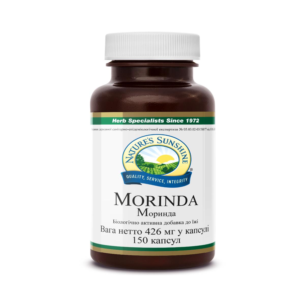 Восстановление поджелудочной железы - МОРИНДА  бад НСП , нормализует гормональный фон.