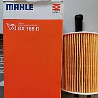 Фильтр масленый VAG 1,6 1,9 2,0 TDI OX188D