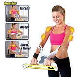 Тренажер для рук, плечей і спини Wonder Arms | Силовий тренажер Диво руки Диво руки, фото 3