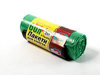 Мешки (пакеты) для мусора полиэтиленовый (мусорный пакет) Top Pack® 60л 20шт/рулон  АКЦИЯ+35л зеленый, фото 1