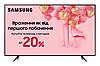 Телевизор Samsung QE65Q60TAUXUA, фото 3