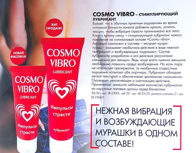 силиконовый лубрикант для женского возбуждения, горячая смазка, стимулярующие гели, смазка для возбуждения, смазки