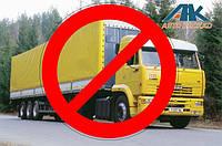 Прикордонники зупинили вантажопотік в Крим!