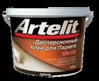 Artelit WB-330, 5 кг