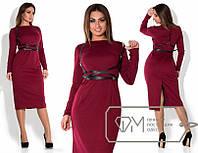 Платье Баккарди р1022, фото 1